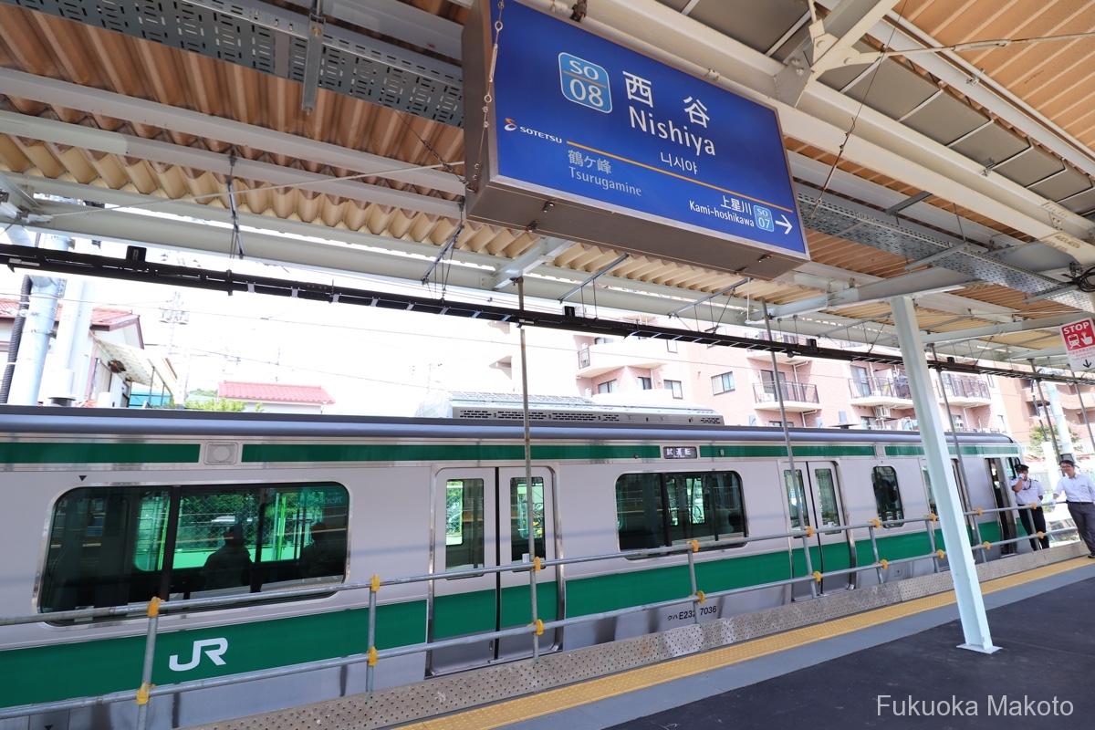 西谷駅 埼京線